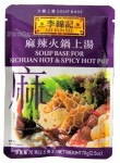 Sos Baza Do Zupy Do Hot Pota Sichuan LKK 70g